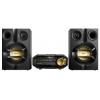 Музыкальный центр Philips FX10/12 (минисистема), купить за 9 900руб.