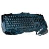 Комплект Marvo VAR-363 (клавиатура + мышь), купить за 4 250руб.