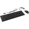 Genius SlimStar C100X (SlimStar 130+XScroll V2) клавиатура + мышь, купить за 1 000руб.