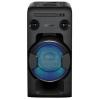 Музыкальный центр Sony MHC-V11, черный, купить за 12 880руб.