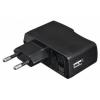 Зарядное устройство Сетевое зар./устр. Buro 2.1A черный XCJ-024-2.1A, купить за 260руб.
