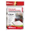 Комплект Filtero FTR 04, 57x47 см, фильтры комбинированные, купить за 780руб.
