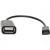 KS-is KS-133 (USB - microUSB, F/M, 10 см), черный, купить за 545руб.