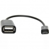 Кабель / переходник KS-is KS-133 (USB - microUSB, F/M, 10 см), черный, купить за 540руб.