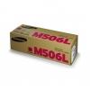 Картридж для принтера Samsung CLT-M506L SEE пурпурный, купить за 6915руб.