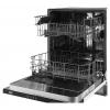 Посудомоечная машина Beko DIN 15310 (встраиваемая), купить за 24 570руб.
