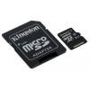 Карту памяти MicroSDXC 128Gb class10 Kingston UHS-1 (SD adapter), купить за 1385руб.
