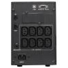 Powercom Smart King Pro+ SPT-1500 (1500 ВА/1050 Вт), черный, купить за 10 950руб.