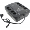 Powercom SPD-850N 510W, черный, купить за 4 600руб.