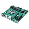 Материнскую плату Asus Prime B250M-C (Soc-1151, B250, DDR4, mATX, Sata3, LAN-Gbt), купить за 6210руб.