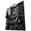 Материнская плата Asus Rog Strix H270F Gaming (Soc-1151 H270 DDR4 ATX SATA3 LAN-Gbt USB 3.1), купить за 9 000руб.