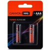 Батарейка Canyon S6ALKAAA2 (2 шт.), купить за 405руб.