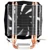 Кулер ID-Cooling SE-213V2 (для процессора) 130 W, купить за 1 060руб.