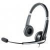 Гарнитура для пк Jabra UC Voice 550 MS Duo, черно-серебристая, купить за 3 330руб.