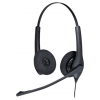 Jabra BIZ 1500 Duo QD, черная, купить за 3 345руб.