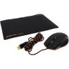 Мышка EpicGear Meduza (EGMA1H-OBX) черная, купить за 5 590руб.