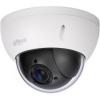 IP-камера Dahua DH-SD22204T-GN, купить за 10 155руб.