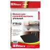 Фильтр Filtero FTR 02, 47 x 57 см, для вытяжек, угольный, купить за 1 270руб.