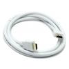 Кабель AOpen HDMI, 19M/M, 1.8 м, v1.4 (ACG511W-1.8M), белый, купить за 320руб.