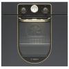 Духовой шкаф Bosch HBA23BN61, купить за 32 610руб.