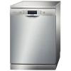 Посудомоечная машина Bosch SMS 69M78, серебристый, купить за 65 430руб.