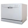 Посудомоечная машина Flavia TD 55 Valara, купить за 18 420руб.