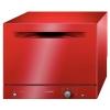 Посудомоечная машина Bosch SKS 51E11б компактная, купить за 26 460руб.