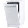 Посудомоечная машина Hotpoint-Ariston ADLK 70, белая, купить за 21 210руб.