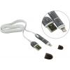 KS-is (Lightning, microUSB-USB) KS-285G-W, бело-серый, купить за 680руб.