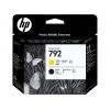Картридж для принтера HP 792 CN702A, жёлтый и чёрный, купить за 91 770руб.