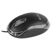 Intro MU109 USB, черная, купить за 230руб.