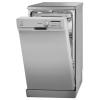 Посудомоечная машина Hansa ZWM 4677 IEH (45 см), купить за 20 940руб.