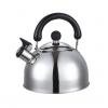 Чайник для плиты Добрыня DO-2903 (2,5 л), купить за 695руб.