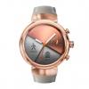 Умные часы Asus ZenWatch 3 WI503Q, золотисто-бежевые, купить за 20 950руб.