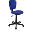 Компьютерное кресло Бюрократ CH-204NX Cosmos, синее, купить за 2 730руб.