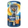 Товар Станок для бритья Gillette Fusion ProGlide FlexBall (81523296) черный, купить за 1 320руб.