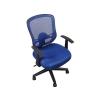 Компьютерное кресло College HLC-0420F-1C-2 синее, купить за 6 290руб.