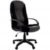 Компьютерное кресло Chairman 785 TW-11 и TW-12 (7007423) черно-серое, купить за 6 780руб.