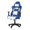 Компьютерное кресло Speedlink REGGER Gaming Chair, голубое, купить за 14 850руб.