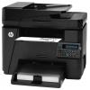 HP LaserJet Pro MFP M225rdn (CF486A), ������ �� 19 590���.
