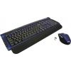 Комплект Dialog KMROK-0517U, синий, купить за 1 295руб.