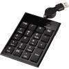 Клавиатуру Числовой блок Hama H-50448 черный, купить за 1035руб.