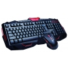 Комплект Marvo KM-900W (USB2.0), черно-красный, купить за 3 090руб.