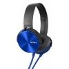 Наушники Sony MDRXB450APLQ(Е), купить за 2 360руб.
