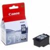 Картридж Canon PG-512, чёрный, купить за 1 505руб.