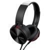 Sony MDRXB950APBC, купить за 5 100руб.
