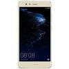 Смартфон Huawei P10 Lite 32Gb, золотистый, купить за 14 370руб.