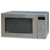 Микроволновая печь Panasonic NN-GD392SZPE, купить за 13 620руб.