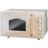 Микроволновая печь Gorenje MO4250CLI, купить за 8 570руб.