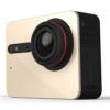 Видеокамера Ezviz S5 plus, шампань, купить за 24 885руб.